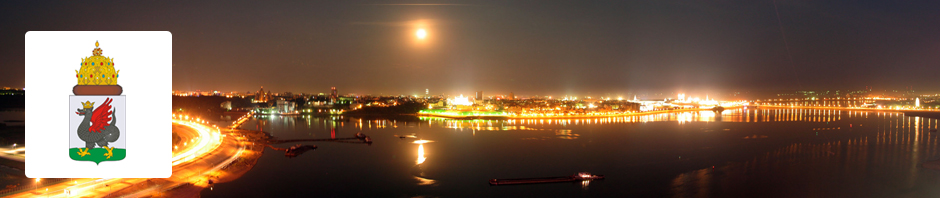 Стратегическое Го в Казани и Татарстане