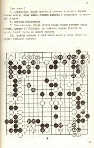 Soloviev-vanZeijst-4