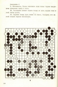 Soloviev-vanZeijst-5